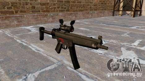 Пистолет-пулемёт HK МР5А3 для GTA 4