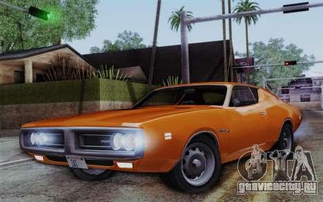 Dodge Charger 1971 Super Bee для GTA San Andreas