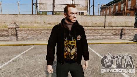 Кожаная куртка -Guns N Roses- для GTA 4