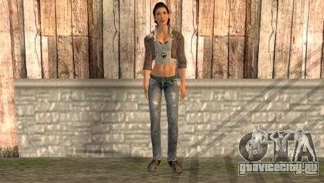 Аликс Вэнс из Half Life 2 для GTA San Andreas