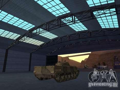БМП-3 для GTA San Andreas