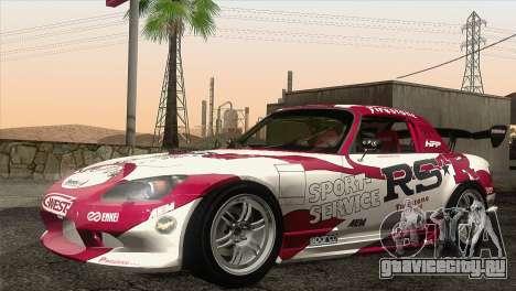 Honda S2000 RS-R для GTA San Andreas вид сверху