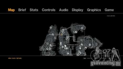 Farnsworth s Business v2.0 для GTA 4 четвёртый скриншот
