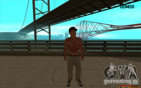 REL-REQ Grego для GTA San Andreas