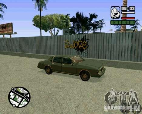 Новый HD Скейт-парк для GTA San Andreas пятый скриншот
