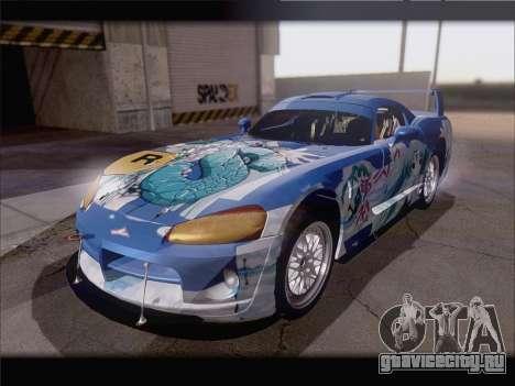 Dodge Viper Competition Coupe для GTA San Andreas вид изнутри