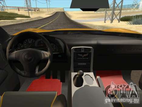 Chevrolet Corvette Z06 2006 v2 для GTA San Andreas вид сзади