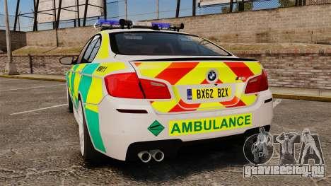 BMW M5 Ambulance [ELS] для GTA 4 вид сзади слева