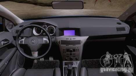 Vauxhall Astra VXR  2007 для GTA San Andreas вид справа
