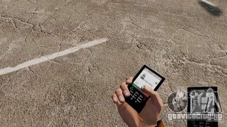 Тема для телефона G-Star для GTA 4