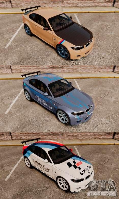BMW 1M 2014 для GTA 4 вид снизу