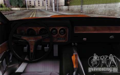 Dodge Charger 1971 Super Bee для GTA San Andreas вид справа