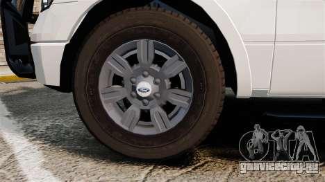 Ford F-150 2012 CEPS [ELS] для GTA 4 вид сзади