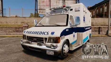 Ford E-350 Liberty Ambulance [ELS] для GTA 4