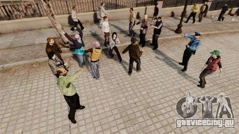 Скрипт -Танцы- для GTA 4