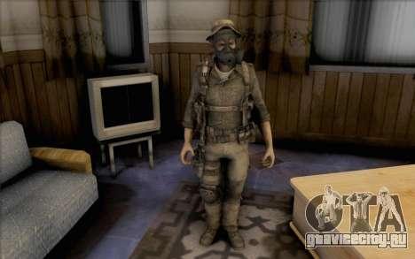 Капитан Прайс (в противогазе) для GTA San Andreas второй скриншот