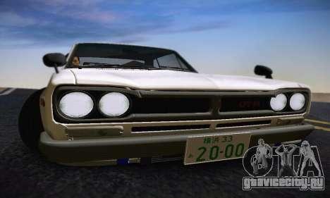Nissan Skyline 2000GTR 1967 Hellaflush для GTA San Andreas салон