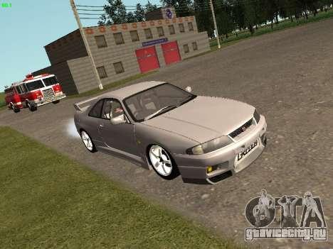 Nissan Skyline R33 GT-R для GTA San Andreas