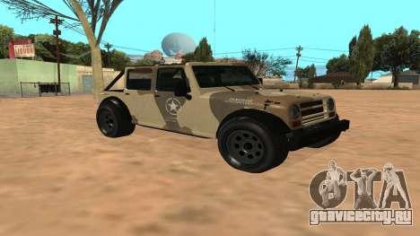 Crusader GTA 5 для GTA San Andreas вид слева