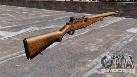 Самозарядная винтовка M1 Garand v1.1 для GTA 4 второй скриншот