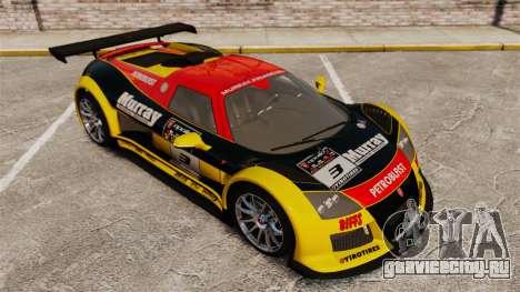 Gumpert Apollo S 2011 для GTA 4 двигатель