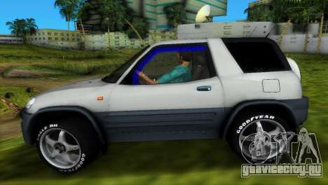 Toyota RAV 4 L 94 Fun Cruiser для GTA Vice City вид снизу