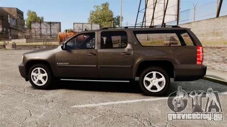 Chevrolet Suburban Slicktop 2008 [ELS] для GTA 4 вид слева