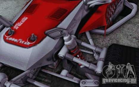 Багги XCelerator XL для GTA San Andreas вид справа