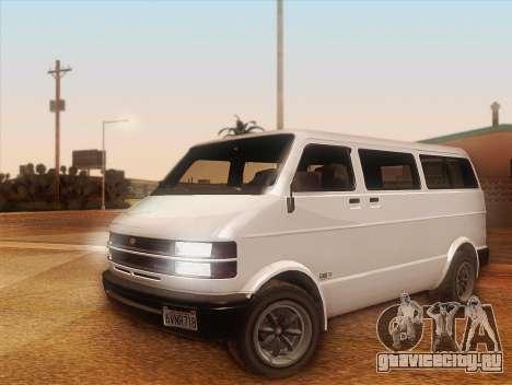 Youga из GTA 5 для GTA San Andreas