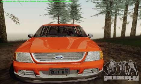 Ford Explorer 2002 для GTA San Andreas вид сзади