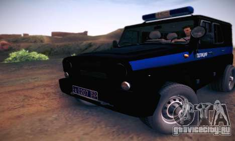 УАЗ Hunter Полиция для GTA San Andreas вид слева