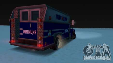 Enforcer с текстурой ОМОН для GTA Vice City