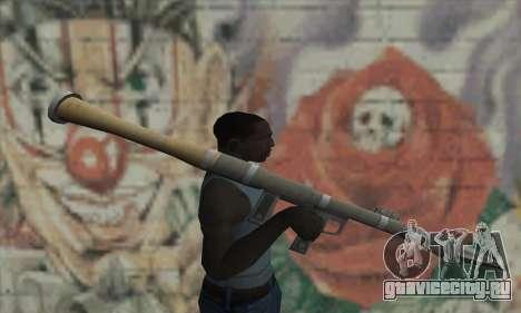 Ракетная установка из Saints Row 2 для GTA San Andreas третий скриншот