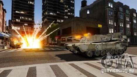 Скрипт Tank V Style для GTA 4 шестой скриншот
