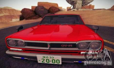 Nissan Skyline 2000GTR 1967 Hellaflush для GTA San Andreas вид сбоку