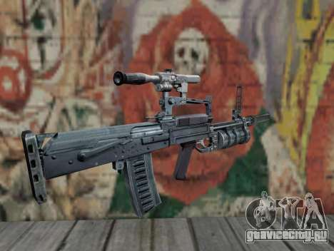 Винтовка из  S.T.A.L.K.E.R. для GTA San Andreas второй скриншот