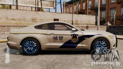 Ford Mustang GT 2015 Cheng Guan Police для GTA 4 вид слева