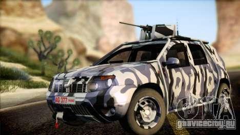 Dacia Duster Army Skin 3 для GTA San Andreas