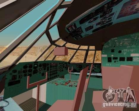 Ил-76ТД ИлАвиа для GTA San Andreas вид сверху