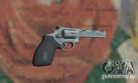 Silver Absolver для GTA San Andreas второй скриншот