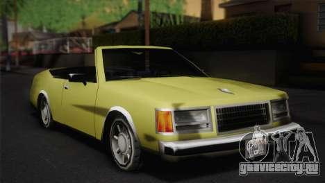 2-дверный Вашингтон Кабриолет для GTA San Andreas