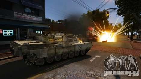 Скрипт Tank V Style для GTA 4 второй скриншот