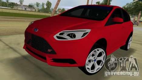 Ford Focus ST 2013 для GTA Vice City