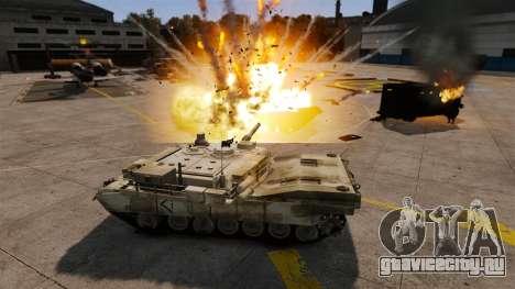 Скрипт Tank V Style для GTA 4 девятый скриншот