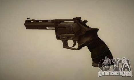 Револьвер MR96 для GTA San Andreas второй скриншот