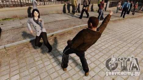 Скрипт -Танцы- для GTA 4 третий скриншот