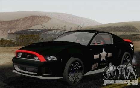 Ford Mustang GT 2013 для GTA San Andreas вид сбоку