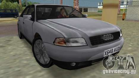 Audi A8 VCM для GTA Vice City