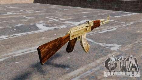 Автомат АК-47 позолоченный для GTA 4 второй скриншот
