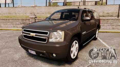 Chevrolet Suburban Slicktop 2008 [ELS] для GTA 4